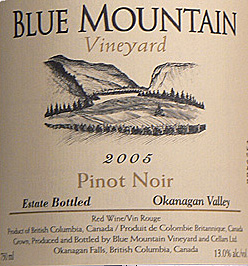 Blue Mountain 2005 Pinot Noir