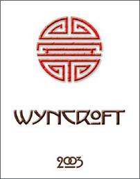 Shou symbol