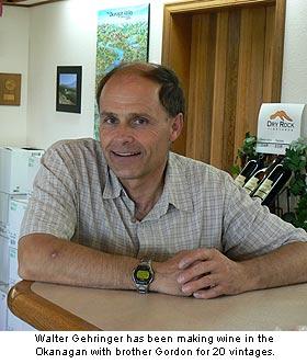 Walter Gehringer