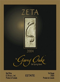 Wine: Garry Oaks Winery 2004 Zeta, Estate (Salt Spring Island)