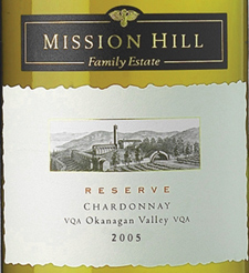 Mission Hill Winery 2005 Reserve Chardonnay  (Okanagan Valley)