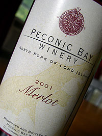 Peconic Bay Winery 2001 Merlot  (North Fork of Long Island)