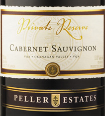 Wine:Peller Estates (BC) 2005 Cabernet Sauvignon Private Reserve  (British Columbia)