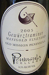 Peninsula Cellars Gewurztraminer