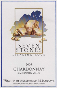 Seven Stones Winery 2005 Chardonnay  (Similkameen Valley)
