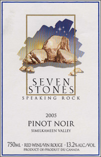 Seven Stones Winery 2005 Pinot Noir  (Similkameen Valley)