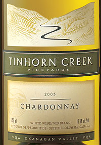 Tinhorn Creek Vineyards 2005 Chardonnay  (Okanagan Valley)