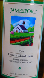 Jamesport Vineyards 2005 Reserve Chardonnay  (North Fork of Long Island)