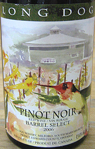 wine Long Dog Vineyard & Winery 2006 2006 Pinot Noir Barrel Select  (Prince Edward County)
