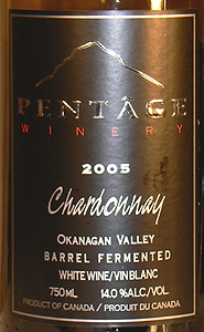 Wine:Pentage Wines 2005 Chardonnay - Barrel Fermented  (Okanagan Valley)