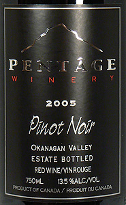 Wine:Pentage Wines 2005 Pinot Noir  (Okanagan Valley)