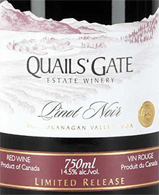 Wine:Quails' Gate Estate Winery 2005 Limited Release Pinot Noir  (Okanagan Valley)