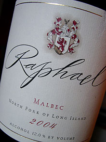 Raphael 2004 Malbec  (North Fork of Long Island)