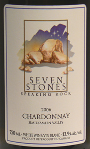 Seven Stones Winery 2006 Chardonnay, Harmony One (Similkameen Valley)