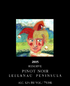 Wine:Shady Lane Cellars 2005 Reserve Pinot Noir  (Leelanau Peninsula)