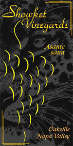 Wine: Showket Vineyards 2003 Asante sana Sangiovese  (Oakville)