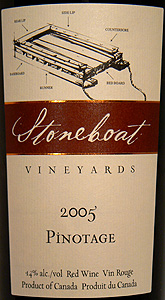 Stoneboat Vineyards 2005 Pinotage  (Okanagan Valley)