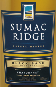 Sumac Ridge Estate Winery 2006 Chardonnay, Black Sage Vineyard (Okanagan Valley)