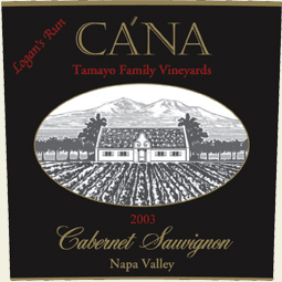 Wine:Tamayo Family Vineyards 2003 Cana Cabernet Sauvignon, Logan's Run (Napa Valley)