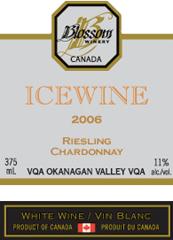 Blossom Winery-Icewine