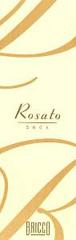 Cana's Feast Winery-Rosato
