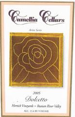 Camellia Cellars-Dolcetto