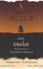 Desert Hills Estate Winery-Merlot