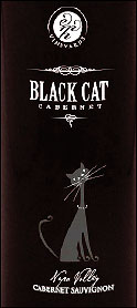 EMH Vineyards Black Cat Cabernet Wine