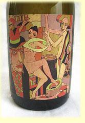 Eric | Kent Wine Cellars-Chardonnay