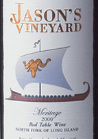 Jasons Vineyard - North Fork of Long Island Meritage