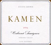 Kamen Estate Cabernet Sauvignon