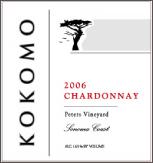 Kokomo Wines-Chardonnay