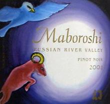 Maboroshi Vineyard and Wine Estates-Pinot Noir