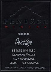 Pentage Wines