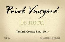 Privé Vineyard-le Nord