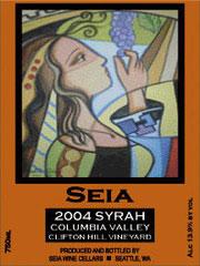 Seia Wine Cellars-Syrah