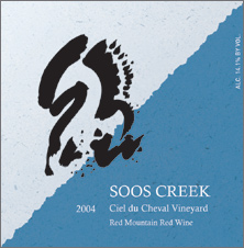 Soos Creek Wine Cellars-Columbia Valley Red Wine