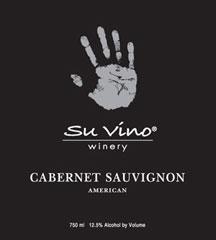 Su Vino Winery (AZ)
