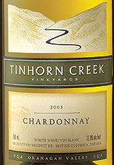 Tinhorn Creek Vineyards Chardonnay