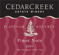 CedarCreek Pinot Noir
