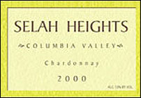 Selah Heights Winery