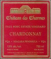 Chateau des Charmes Wines