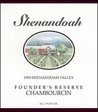 Shenandoah Vineyards - Virginia