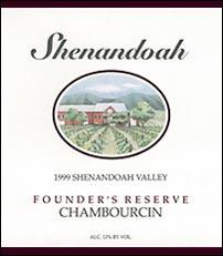 Shenandoah Vineyards - Virginia
