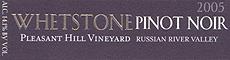 Whetstone Wine Cellars